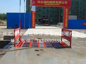平板式洗轮机HRD-101