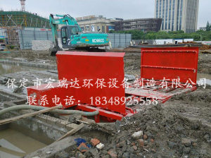 HRD-100G-A 四轴基坑式洗轮机