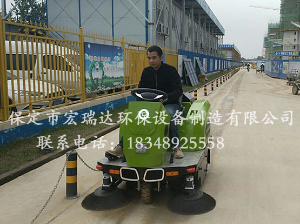 HRD-1550贝博足球下载扫地车视频展示