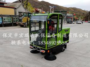 HRD-1660驾驶式扫地车视频展示