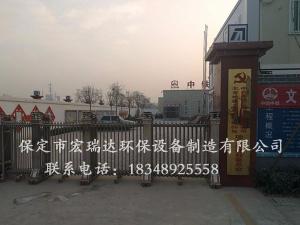 贝博手机网页塔吊降尘喷淋系统--中铁北京地铁项目