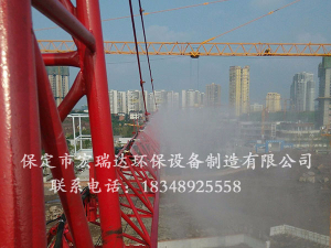 十九冶成都环保设备建筑公司项目—贝博手机网页塔吊喷淋案例