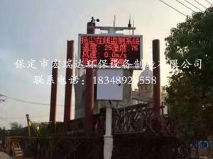 河北建设集团承德项目—贝博手机网页扬尘监测案例