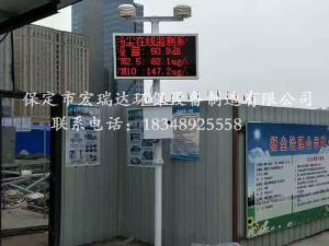 博大经开建设有限公司北京通州区项目—贝博手机网页扬尘监测案例