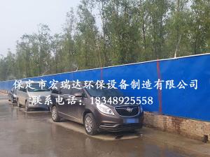 北京住总集团项目—围挡喷淋系统案例