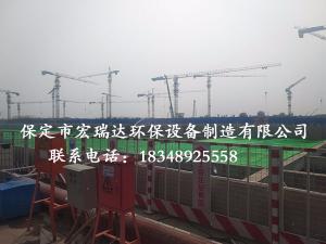 北京住总集团项目—基坑喷淋系统案例