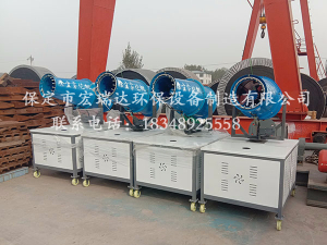 贝博手机网页HRD—PW30雾炮机—唐山鑫达钢铁案例