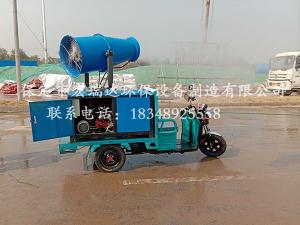 北京亦庄经济技术开发区南工业区(大兴区)—贝博手机网页三轮雾炮车案例