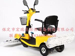 HRD-C902贝博足球下载驾驶式尘推车