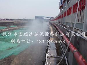 基坑喷淋系统HRD-JKPL100