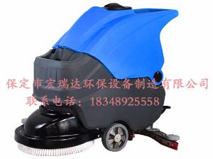 HRD-ET55手推式扫地车