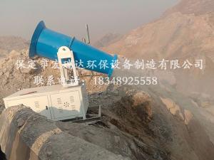 贝博手机网页雾炮机(HRD-PW50)—唐县冀东水泥厂案例