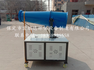 贝博手机网页雾炮机(HRD-PW40)—望都县第四中学项目案例
