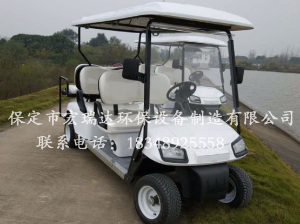 HRD-GC6 六座贝博足球下载高尔夫球车