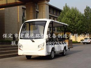 HRD-SC14S 十四座塑料壳观光巡逻车