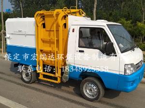 新能源贝博足球下载挂桶垃圾车