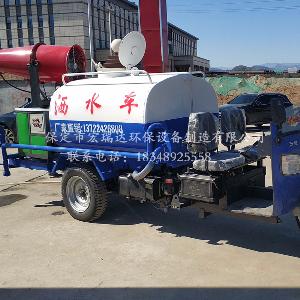 HRD-SW6柴油三轮洒水雾炮车