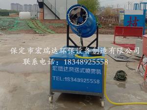 济南新地物流园—贝博手机网页雾炮机HRD-PW30案例
