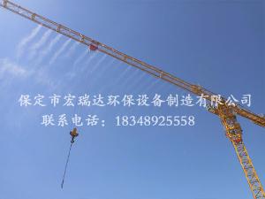 保定贝博手机网页工地塔吊喷淋降尘设备-中国建业天津工地项目案例