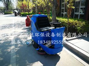 驾驶式洗地机HRD-X4