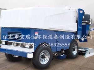贝博手机网页贝博足球下载四轮洗冰车