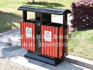HRD-1081木条室外分类垃圾箱