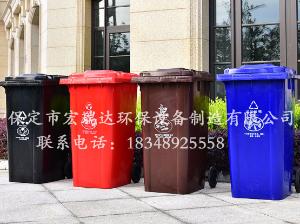 HRD-FL100干湿垃圾分类塑料垃圾桶