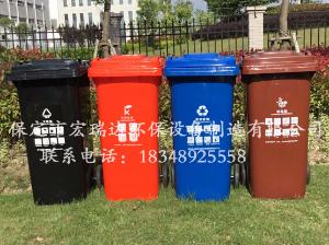 HRD-FL240干湿垃圾分类塑料垃圾桶