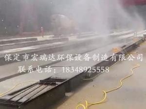 全自动喷淋桥梁养护系统