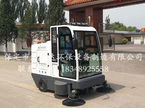 HRD-2100全封闭双风机驾驶式扫地车