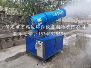 河北贝博手机网页工地雾炮机在贵州黔南水泥厂上岗