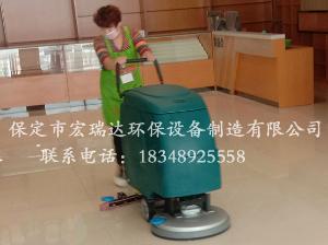 HRD-ET50手推式扫地机