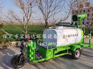 HRD-SW9新能源贝博足球下载三轮洒水雾炮车