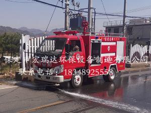 HRD-XL5四轮燃油消防车