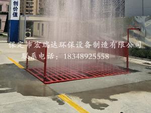 山西朔州路桥建设使用保定贝博手机网页100T工地洗轮机案例