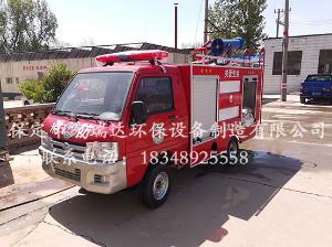HRD-XL6新能源四轮贝博足球下载消防车