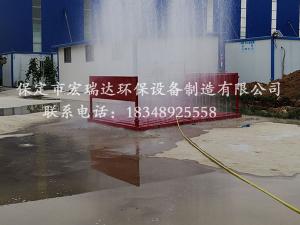 陕西商洛水泥搅拌站使用保定贝博手机网页工程洗车槽进行车辆清洗
