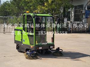 HRD-1900 B款贝博足球下载扫地车