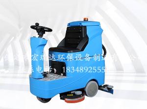 单刷式全自动驾驶洗地机HRD-X3