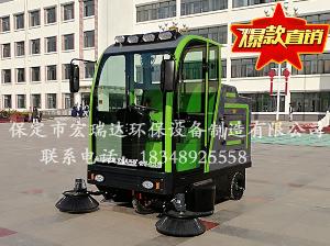 HRD-2150全封闭双风机驾驶式扫地车