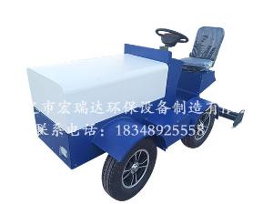 HRD-1000冰场洗冰车刮冰车浇冰车