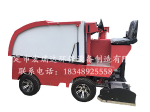HRD-1700整冰车刮冰车浇冰车