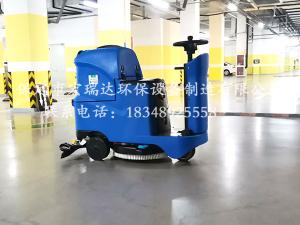 单刷式全自动驾驶洗地机HRD-X2