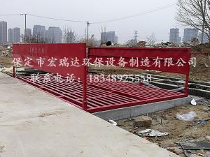 河南城乡建设使用保定贝博手机网页工地洗车槽案例
