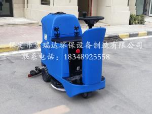 安徽阜阳小区使用保定贝博手机网页贝博足球下载洗地机案例