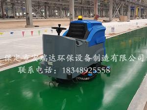 HRD-ET100大型驾驶式扫地车