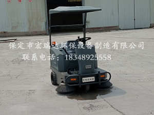 贝博手机网页驾驶式清扫车在唐山钢材厂上岗