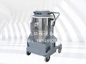 HRD-70手推式工业吸尘器