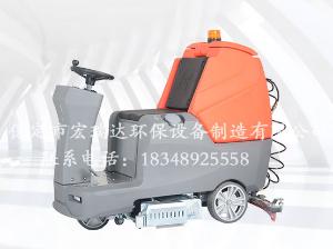 HRD—ET60驾驶式洗扫一体机