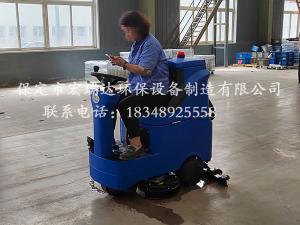 保定贝博手机网页驾驶式洗地机在湖北十堰工厂上岗